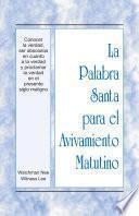 La Palabra Santa para el Avivamiento Matutino - Conocer la verdad, ser absolutos en cuanto a la verdad y proclamar la verdad en el presente siglo maligno