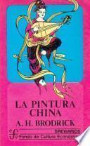 La Pintura China