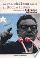 La vía chilena hacia el socialismo
