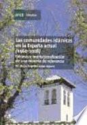 Las comunidades islámicas en la España actual, 1960-2008