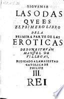 Las eroticas