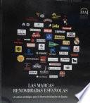 Las marcas renombradas españolas