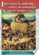 LIBRO CONTRA LA AMBICIÓN Y CODICIA (1556) DE BERNARDINO DE RIBEROL