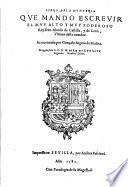 Libro de la monteria que mando escrevir el rey Don Alonso de Castilla y de Leon, ultimo deste nombre, acrecentado