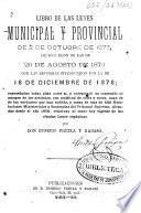 Libro de las leyes municipal y provincial de 2 de octubre de 1877