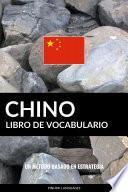 Libro de Vocabulario Chino