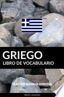 Libro de Vocabulario Griego