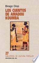 Los Cuentos de Amadou Koumba