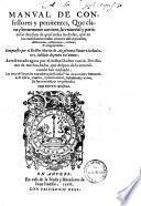 Manual de confessores y penitentes