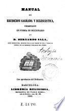 Manual de erudicion sagrada y eclesiástica