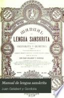 Manual de lengua sanskrita