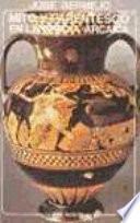 Mito y parentesco en la Grecia arcaica