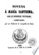 Novena a María Santísima