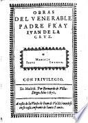 Obras del venerable padre fray Ivan de la Cruz