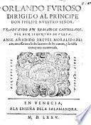 Orlando Furioso ... Traduzido en romance castellano, por Don Ieronymo de Vrrea. Anse añadido breues moralidades arto necessarias a la declaration de los cantos y la tabla es muy mas aumentada
