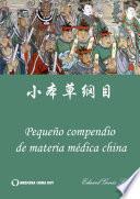 Pequeño compendio de materia médica china