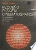 Pequeño planeta cinematográfico