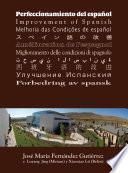 Perfeccionamiento del español