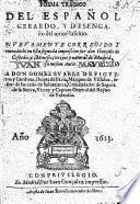 Poema Tragico del Español Gerardo, y Desengaño del Amor Lasciuo ... Primera parte