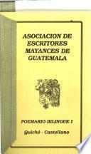 Poemario bilingüe