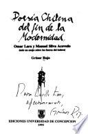 Poesía chilena del fin de la modernidad