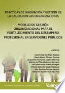 Prácticas de innovación y gestión de la calidad en las organizaciones