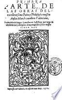 Primera parte de las obras del excellentssimo poeta y philosopho mossen Ausias March, ... traduzidas de lengua Lemosina en Castellano por Iorge de Montemayor, ..