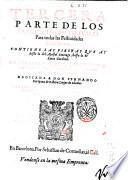 Primera -tercera! parte de los exercicios espirituales para todas las festiuidades de los sanctos. ... Compuesto por el p.m. fray Pedro de Valderrama de la orden de S. Augustin ..