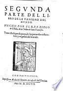 Primera [-tercera] parte del Libro de la vanidad del mundo