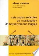 Seis coplas sefardíes de castiguerio de Hayim Yom-Tob Magula