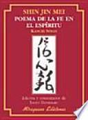Shin Jin Mei. Poema de la Fe en el Espíritu