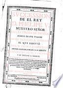 Succession de el Rey D. Phelipe V. ... en la corona de España
