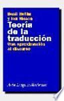 Teoría de la traducción