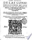 Tomo primero - segundo! de las consideraciones en los Euangelios de los domingos de Aduiento, y festiuidades que en este tiempo caen, hasta el domingo de la Septuagesima. Por el. R.P.M. fray Alonso de Cabrera ..