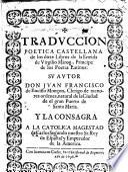 Traducción poetica castellano de los doze libros de la Eneida