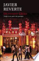 Un verano chino