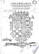 Vocabulario en lengua castellana y mexicana